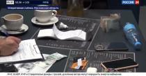 Россия 24 online
