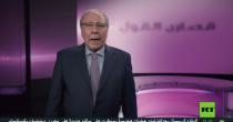 RT Arabic online